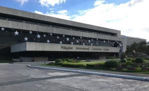 习近平今日到访菲律宾出席APEC峰会,马尼拉现在什么样?
