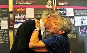 """""""犹太难民与上海""""华盛顿开展,大屠杀亲历者泪谢中国"""