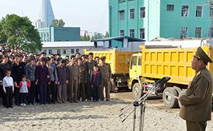 朝鲜首次向韩国求助:帮助坍塌公寓重建,韩国本周内答复