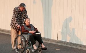 低龄老人照顾高龄父母:如何走出老老照料的困境?
