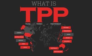 "TPP不是美国的阴谋,是150年前就有的""帝国梦"""