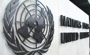 联合国安理会最强烈谴责IS杀害中国挪威人质:责任人须伏法