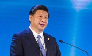 习近平在历次APEC会议上都谈过的话题