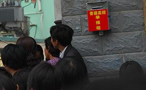 河南开封高考舞弊案查清,10名考生全来自公职人员家庭