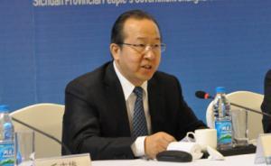 成都市委副书记李昆学涉嫌严重违纪接受组织调查