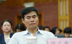 中国传媒大学班子遭连锅端式处分:书记通报批评,校长被免