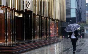 2016年95%奢侈品牌将关店,中国价格将成全球最低