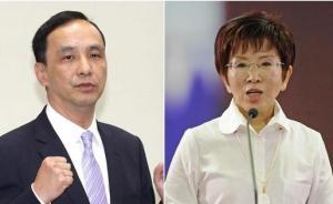 """台检方确定不起诉国民党""""换柱""""案:并未恶意妨害选举"""