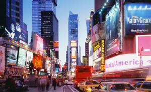 美国各地组团来华推介中美旅游年,圣诞季热门商场设中文导购