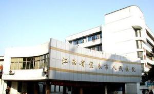 江西记者采访医患纠纷被医院保安打破头,警方介入调查