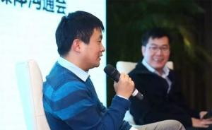 这一次不悲情:58赶集联席CEO姚劲波和杨浩涌散伙