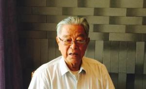王石为《褚时健传》写序:企业家的尊严