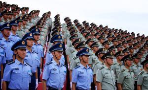 中国军改拉开大幕,专家称意在建成精干高效现代化军队