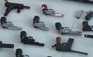 内蒙古摧毁特大网络贩枪集团:缴枪千余支,子弹600万发