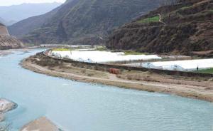 甘肃尾矿漏砂致三省水污染,当地沿江修建百余截流坝减轻污染