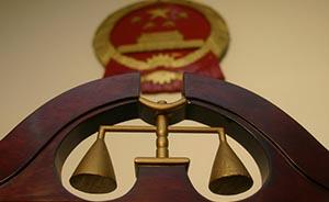 最高法发布纲要,提45项举措指导未来五年法院改革工作