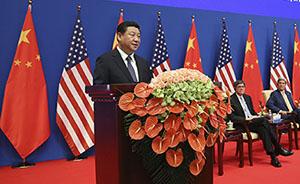 中美投资协定谈判达成多项共识,下一步启动负面清单谈判