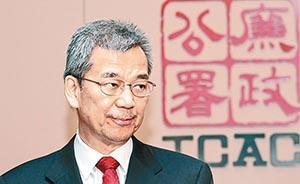 香港发布前廉政专员汤显明调查,称廉署拒提供馈赠收礼资料