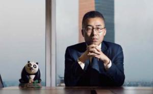 """中国""""金主""""来到英超:华人文化、中信资本4亿美元入股曼城"""