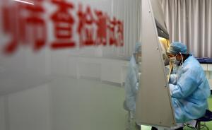 江苏新增艾滋病例增幅放缓,十年来首次低于10%