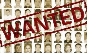 上海女公务员贪污出逃6年后身亡,怀着孩子嫁给泰国残疾人