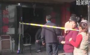 上海一对姐弟烧羊肉面身亡,家属:大门紧闭,没排风窗户