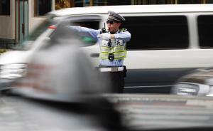 道路交通安全法修编,怎么看专业人士提出的八大问题?