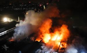 上海粮油市场起火多名管理者被控制,此前刚整治清退162户