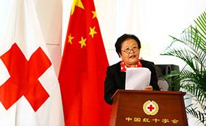 两年改变红会形象许诺即将到期,赵白鸽能否连任料10月揭晓
