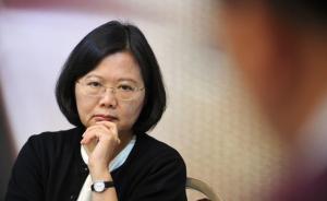 """蔡英文缺席青年论坛,朱立伦批评她""""认为自己已经当选了"""""""