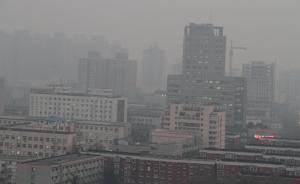 北京启动首次雾霾红色预警前,市环保局曾开会反思应对工作