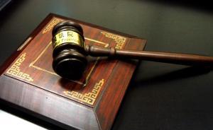 海南陈满杀人案被指令浙江高院再审7个月后,今召开庭前会议