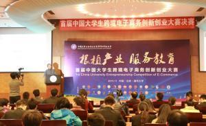 全国大学生创新创业区域差异明显:西南和华东高校氛围浓厚