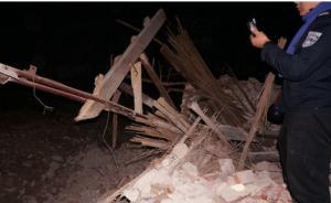山东平邑八旬老夫妇深夜被强行拖出屋外,房子遭强拆