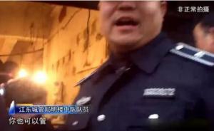 宁波江东城管雇人管理街道:态度蛮横恶劣,不听话就打人