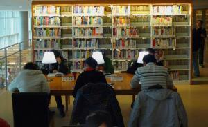 """公共图书馆捐赠人有望获""""冠名权"""" ,设立者或享受税收优惠"""