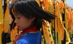 党报刊文评湖南杀师案:孩子曾出现怪异举动为何没被监测到?