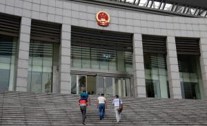 安徽五青年杀人案未了局:当事人与警方当面质证是否刑讯逼供