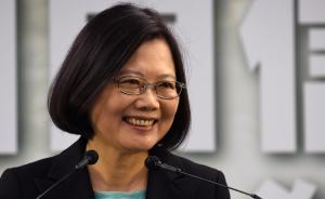 蔡英文被指炒地赚1.8亿台币,民进党回应:是抹黑,正在查