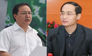 北京市密云延庆撤县设区再获进展,两区新领导班子出炉