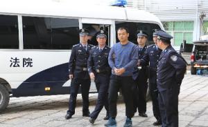 """最高法改判""""全国最大老鼠仓案"""":马乐获3年有期徒刑"""