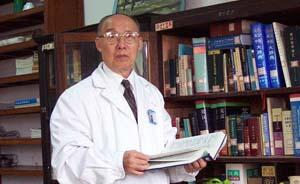 国医泰斗丁泽民辞世,一门4子均是医院院长