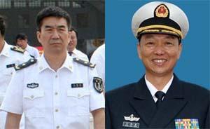 海军副司令员丁毅、东海舰队政委王华勇晋升中将军衔