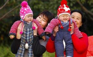"""""""中国孩子成绩好是以心理健康为代价"""""""