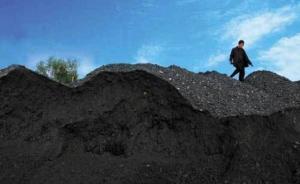陕西一煤老板状告政府拟索赔4亿,曾举报当地煤炭局长