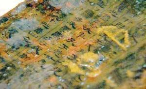 海昏侯墓出土的屏风显示孔子要早生15年?