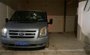 上海数百别墅业主称私家车库被改公共车位:两车并停门打不开