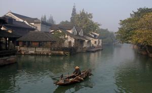 """习近平曾多次到乌镇调研,强调""""以保护历史遗产来开发旅游"""""""