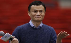 """浙江推进""""创业创新""""为何强调""""人""""?12人中就有1个老板"""
