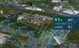 同衡城市研究|互联网+城市的乌镇样本